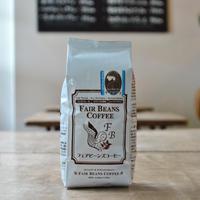 フェアビーンズ / ディカフェ フレンチロースト(カフェインレスコーヒー)  のコピー