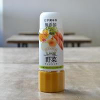 チョーコー醤油 / プレミアムドレッシング 九州産野菜