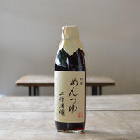 松本醬油商店 / はつかり めんつゆ 2倍濃縮