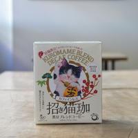 猫珈 / 招き猫珈・黒豆ブレンドコーヒー ドリップバッグ5ヶ入