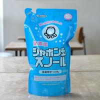 シャボン玉 / スノール 洗たく用石けん・詰替用