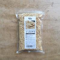 ひろふみ農園のもち麦押麦