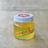 木野養蜂場 / 純粋はちみつ(百花蜜)