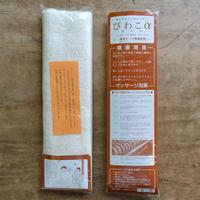 朝光テープ / びわこα