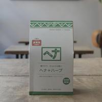 ナイアード / ヘナ+ハーブ  徳用400g
