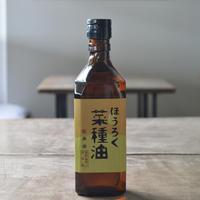 ほうろく屋 / ほうろく菜種油・伝承(460g)