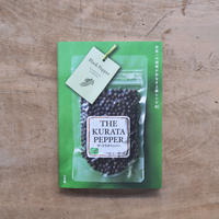 THE KURATA PEPPER 世界一の胡椒が彩なす上級レシピ40