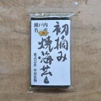 中村乾物 / 瀬戸内名産 初摘み焼海苔・優印