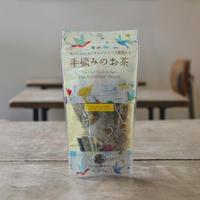 ネパリ・バザーロ / 手摘みのお茶・オレンジ&ジンジャーブレンド