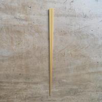 高野竹工 / きんとん箸 27cm