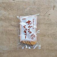 きとうむら / おからクッキー・プレーン