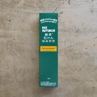 太陽油脂 / パックスナチュロン 緑茶石けんはみがき