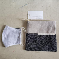 mask and pouch     3
