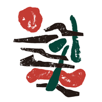 YAMATEN 2020 【100  (COMFORTABLE REASON)】