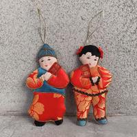 VTG Chinese dolls