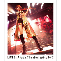 【Blu-ray】LIVE!! Ayasa Theater episode 7