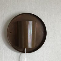 Copper Wall Lamp  / Unknown