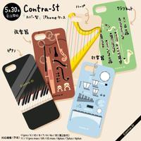 カバー型iPhoneケース[全5種類]11 / 11pro max / XR / XS max / 8plus / 7plus/ 6plus
