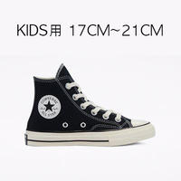 CT70 BLACK HI KIDS(キッズ)17cm~21cm 368983C