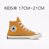 CT70 SUN FLOWER HI KIDS(キッズ)17cm~21cm 368985C