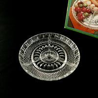 WMF ガラス皿