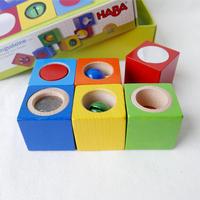 ドイツ製 木製おもちゃ