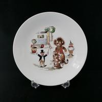 KAHLA 平皿 サーカス