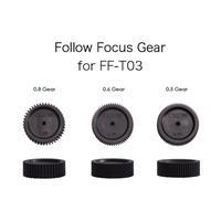 FF-T03用 Follow Focus Gear
