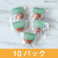 【インド菓子 - ミタイ - 】グラブジャムン(1個入り)×10パック
