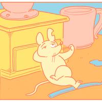 やじまけんじ / 「ミルに寄りかかり褒めるネズミ」(310005230000)