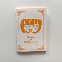 けんいち/リボーンノート(330005470000)