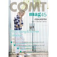 COMTmag45 春号カタログ