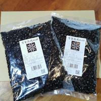 ブレンド3/200g×2袋 簡易包装 豆or粉 選択可能 ポスト便