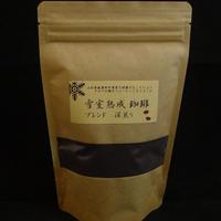 ブレンド3/100g・豆or粉 選択可能