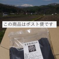 ブレンド2/200g 簡易包装 豆or粉 選択可能 ポスト便