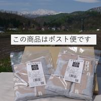 ブレンド2/ドリップバッグ簡易包装(10g×30袋) ポスト便