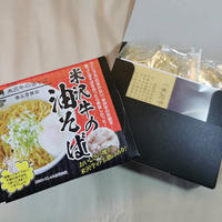 米沢牛の油そば 2食入箱×2(合計4食)