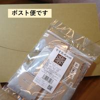 ブレンド2/ドリップバッグ簡易包装(10g×15袋) ポスト便