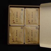 ブレンド2/ドリップバッグギフト箱入(10g×20袋)