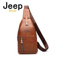 ボディバッグ 高級  レザー ヴィンテージ  メンズ Jeep BULUO 海外ブランド  選べる3色  高品質  ワンショルダー  EB54