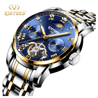 腕時計  メンズ  高級  自動巻き  機械式  KINYUED  海外ブランド  ブルー&ゴールド  EC54