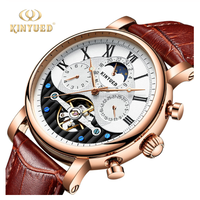 腕時計  メンズ   高級   自動巻き  機械式  KINYUED  海外ブランド  レザー  シルバー/ブラック  カラー2種   EC53