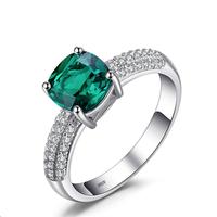 JewelryPalace  指輪  925  シルバーリング  エメラルド  グリーン  EA07