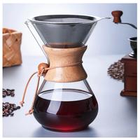 コーヒー  ガラスポット  耐熱  コーヒードリッパー  おしゃれ  木製チップ  高品質  ステンレス  フィルター付き  EK35