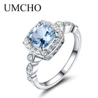 UMCHO  リング  指輪  ブルートパーズ  EA01