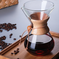 コーヒー  ガラスポット  耐熱  コーヒードリッパー  おしゃれ  木製チップ  フィルターなし  EK34