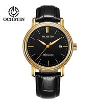 OCHSTIN  メンズ腕時計  レザー  クォーツ時計  機械式  ビジネスカジュアル  ブラック/シルバー/ブルー  EC65