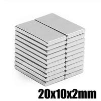 強力磁石  20個セット お得  長方形  ネオジウム  マグネット   20mm×10mm×2mm   OF02