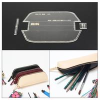 型紙  革  レザークラフト  ペン入れ  ペンケース  高品質アクリル  DIY  ハンドメイド  ET09