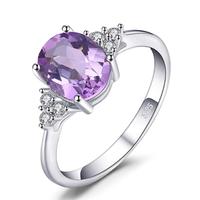 JewelryPalace  パープルサファイア  指輪  アレキサンドライト  6月  誕生石  925  シルバーリング  EA08